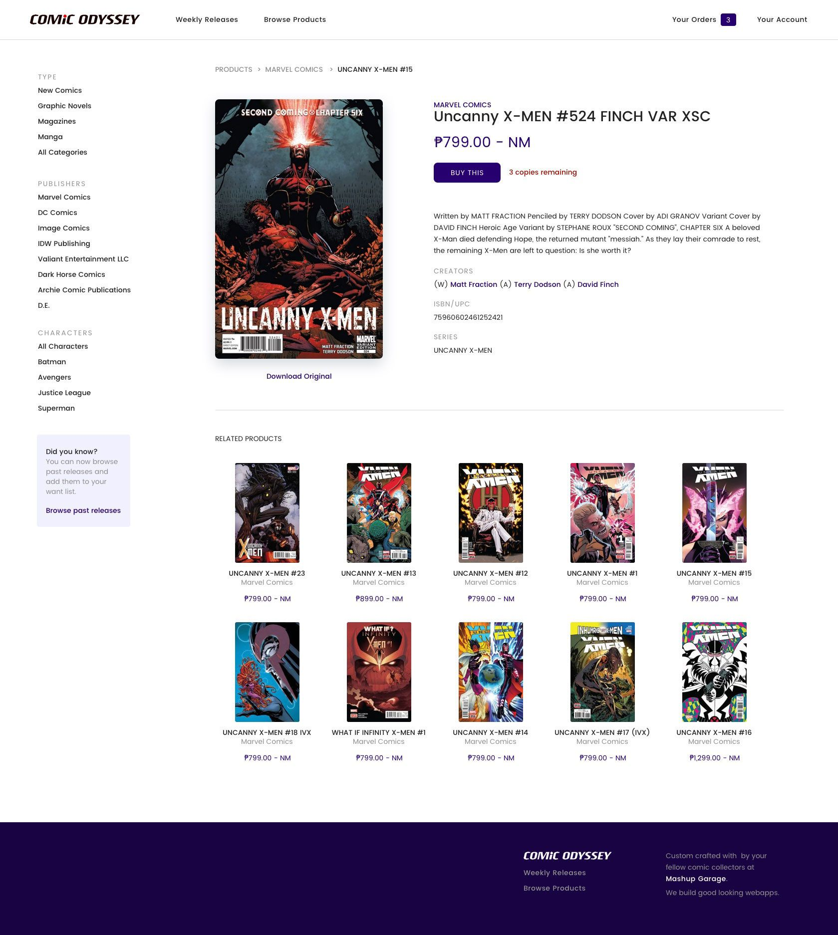 Comic Odyssey product page